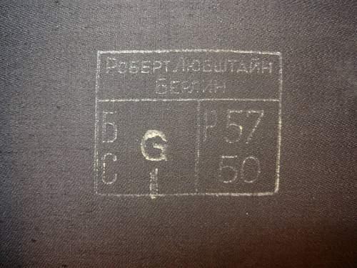 REPARATIONS - German Made