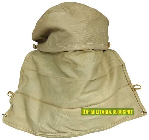 HITELMACHER, the first IDF hat