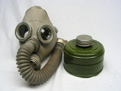 wanting find out yr of gas mask