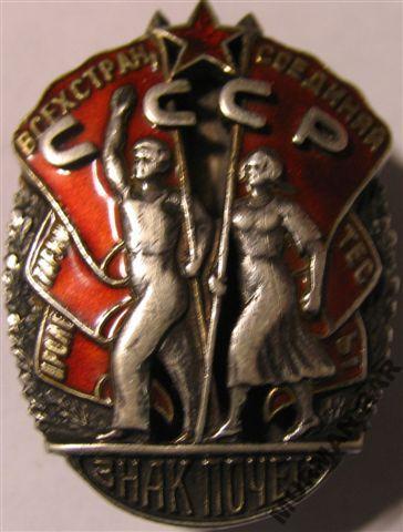 My Soviet Collection
