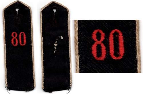 Collection of Post 1939 Hitlerjugend Shoulder Straps of the Allgemeine Hitlerjugend