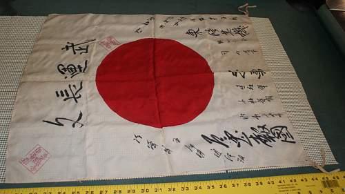 Click image for larger version.  Name:Jap artifacts 1 044 corner.jpg Views:424 Size:221.9 KB ID:566546