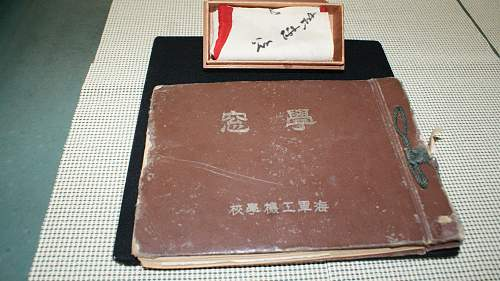Click image for larger version.  Name:Jap artifacts 1 059.jpg Views:177 Size:238.0 KB ID:566547