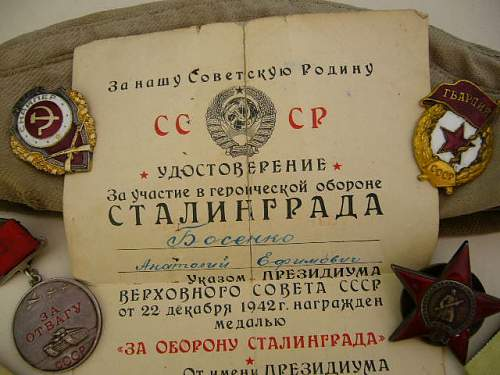 Click image for larger version.  Name:Stalingrad 3.JPG Views:30 Size:78.8 KB ID:593251