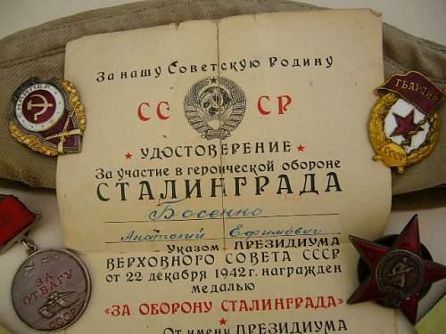Click image for larger version.  Name:Stalingrad 3.JPG Views:28 Size:78.8 KB ID:593251