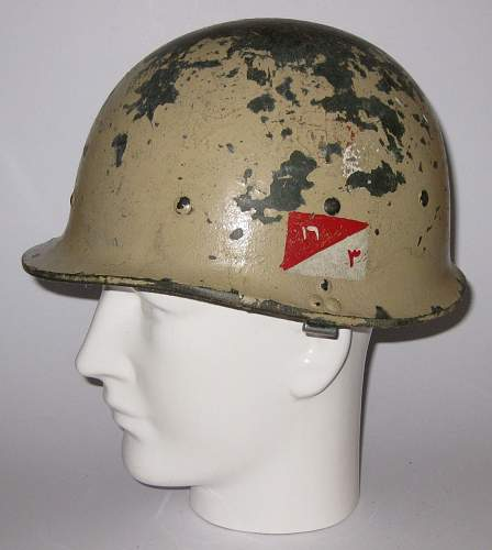 Click image for larger version.  Name:Iraq M80 Div mark.jpg Views:8 Size:86.4 KB ID:922157