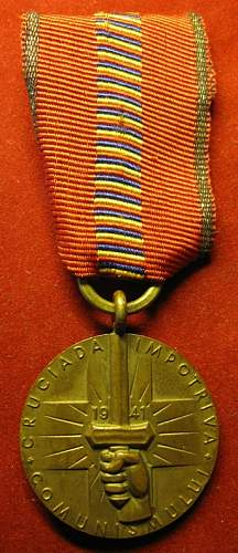 Click image for larger version.  Name:083 Commemorative Romania Medal.jpg Views:115 Size:202.3 KB ID:94553