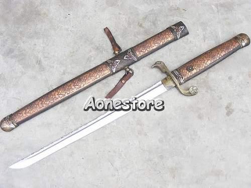German dagger?