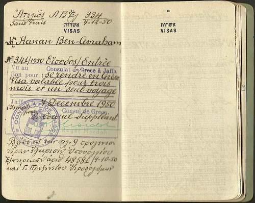 old Greek visa...?