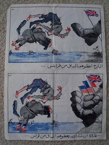 Operation Torch propaganda leaflet? id please