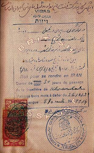British travel document - Palestine - Persian writing???