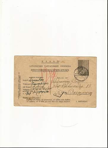 Greek ww2 epistolary (Albanian front)