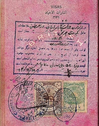 some help with Persian writing....British Palestine passport