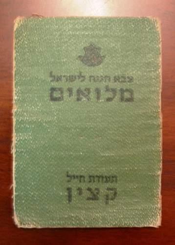WW2 US pilot serving in Israel 1949-1951...