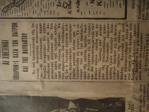 Greek Newspaper 31/10/1940