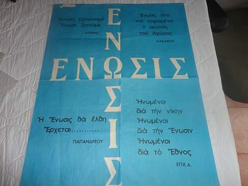 Greek Propaganda Poster, need translation