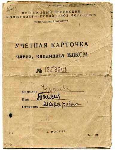Click image for larger version.  Name:Taisya Makarovna Kuchayeva, supplemental 1.jpg Views:26 Size:313.8 KB ID:1033652