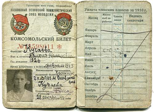 Click image for larger version.  Name:Taisya Makarovna Kuchayeva.jpg Views:17 Size:337.1 KB ID:1033655