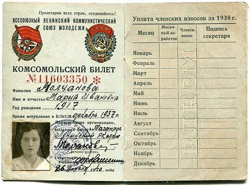Click image for larger version.  Name:Mariya Ivanovna Molchanova.jpg Views:9 Size:339.0 KB ID:1033657