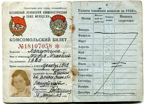 Click image for larger version.  Name:Mariya Mikhailovna Laputina.jpg Views:7 Size:343.9 KB ID:1033659