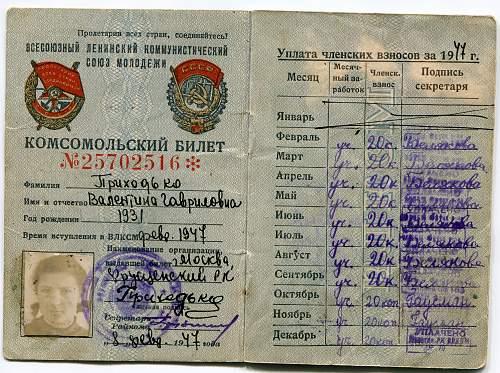 Click image for larger version.  Name:Valentina Gavrilovna Prikhod'ko.jpg Views:7 Size:344.7 KB ID:1033660