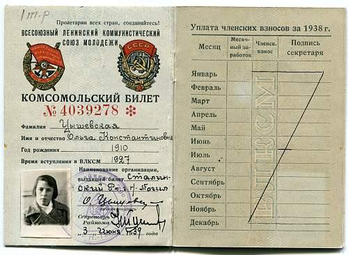 Click image for larger version.  Name:Ol'ga Konstantiovna Tsyshevskaya.jpg Views:6 Size:336.4 KB ID:1033663