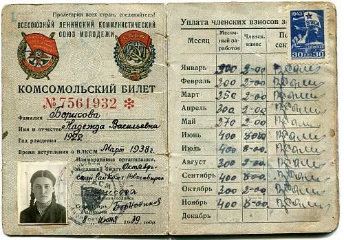 Click image for larger version.  Name:Nadezhda Vasil'yevna Borisova.jpg Views:12 Size:344.5 KB ID:1033664