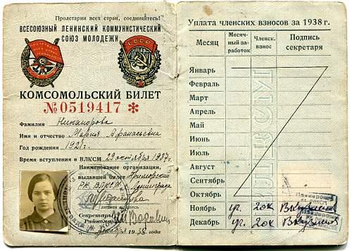 Click image for larger version.  Name:Mariya Afanas'yevna Nikanorovna.jpg Views:9 Size:341.1 KB ID:1033665