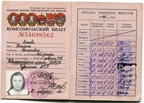 Click image for larger version.  Name:Svetlana Valer'yevna Yasakova.jpg Views:8 Size:351.3 KB ID:1033666
