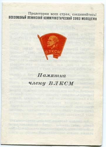Click image for larger version.  Name:Aleksandra Petrovna Stpakhova, supplemental document.jpg Views:2 Size:324.8 KB ID:1033667