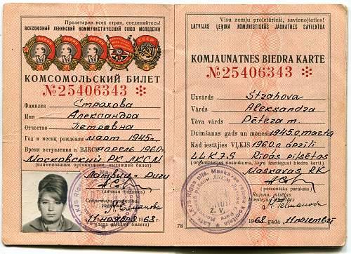 Click image for larger version.  Name:Aleksandra Petrovna Stpakhova.jpg Views:11 Size:345.8 KB ID:1033668