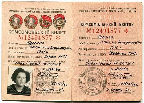 Click image for larger version.  Name:Alevtina Volodimirovna Gulenko.jpg Views:8 Size:351.7 KB ID:1033788