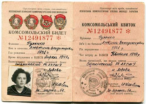 Click image for larger version.  Name:Alevtina Volodimirovna Gulenko.jpg Views:10 Size:351.7 KB ID:1033788