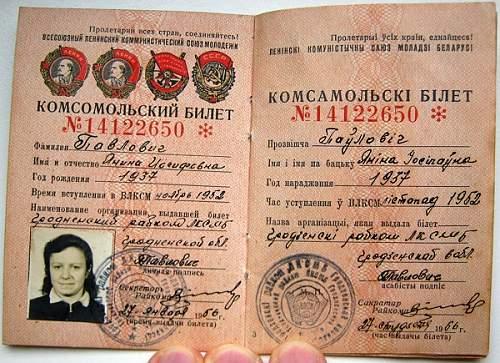 Click image for larger version.  Name:KomsomolBelarus1956.jpg Views:8 Size:53.5 KB ID:1034202