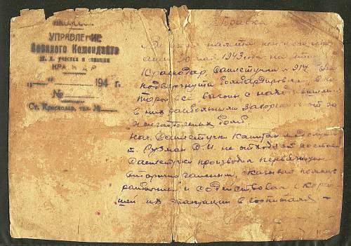 1943 document...?