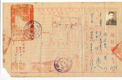 Click image for larger version.  Name:Guandong travel-permit 48.JPG Views:174 Size:121.4 KB ID:108457