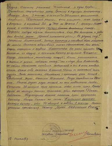 Click image for larger version.  Name:POSTNIKOV HSU citation 2.jpg Views:2 Size:339.6 KB ID:1160206