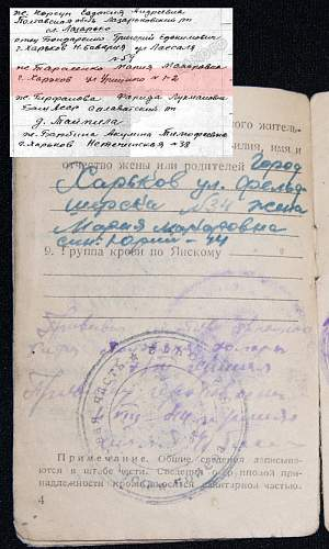 Red Army ID book-missing in action i 1942(?)