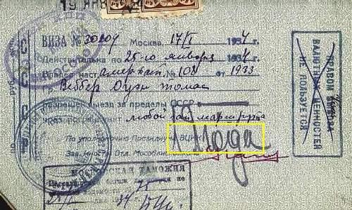 NKVD signatures...