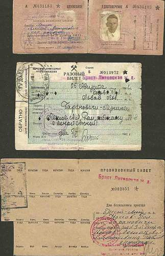 Brest 1941- on the border