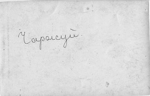 Need Help with Russian Translations & Locations Please