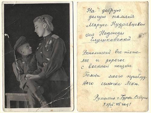 Civil War Veteran Identification Book