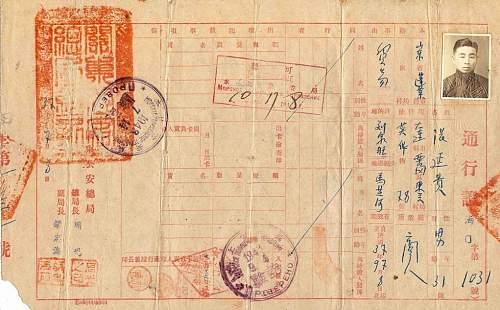 1948 Soviet controlled Manchuria permit