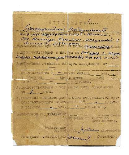 WW2 Soviet port-ID?