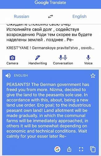 German leaflet in russian