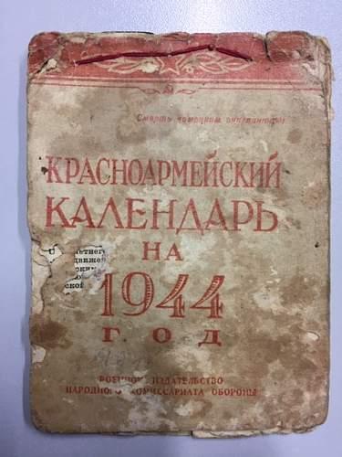 Soviet pocket calendar 1944