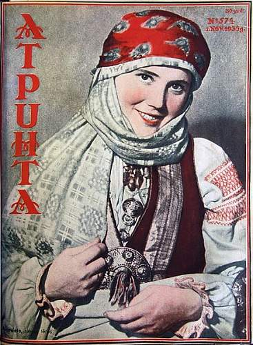Click image for larger version.  Name:Atpuhta_1935._gada_1._novembrī.jpg Views:1 Size:80.7 KB ID:1339730