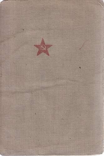 Soviet Soldiers book translation help required