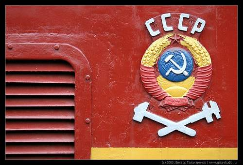 LENIN and CCCP