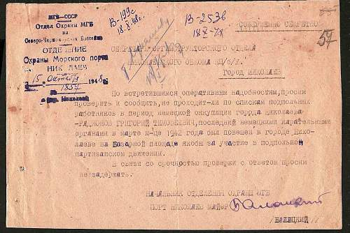 Some help with Russian text...